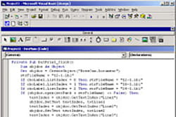 Screen shot of Brother b-PAC SDK (software development kit) for Windows based applications