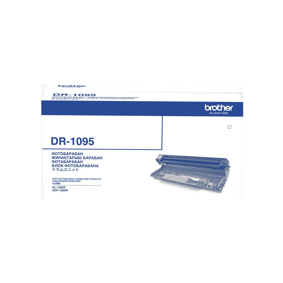 Genuine Brother DR-1095 Drum Unit 3